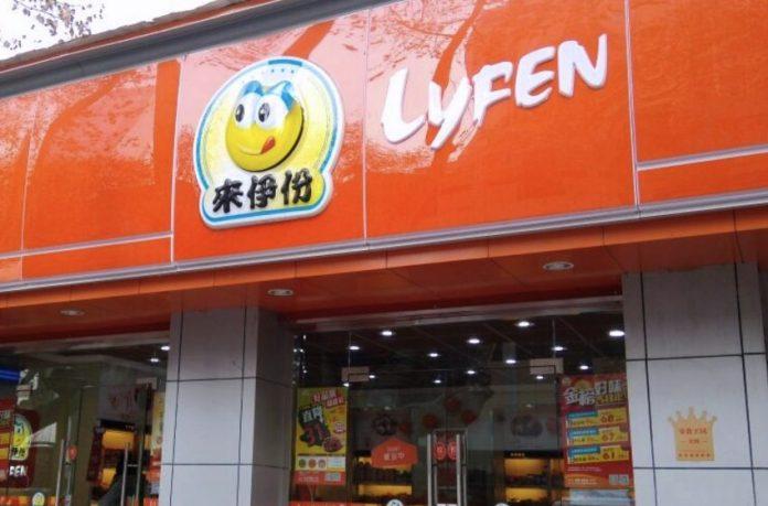 Laiyifen